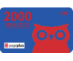 PagePlus Standard 2,000 Minutes Card